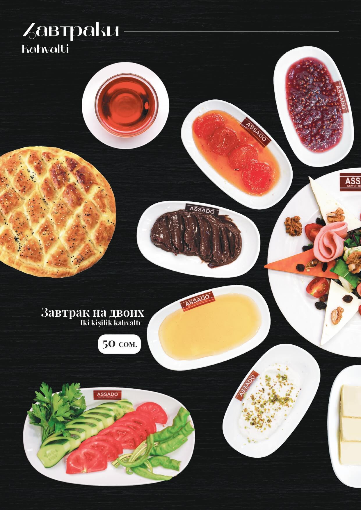 Assado_menu_page-0007