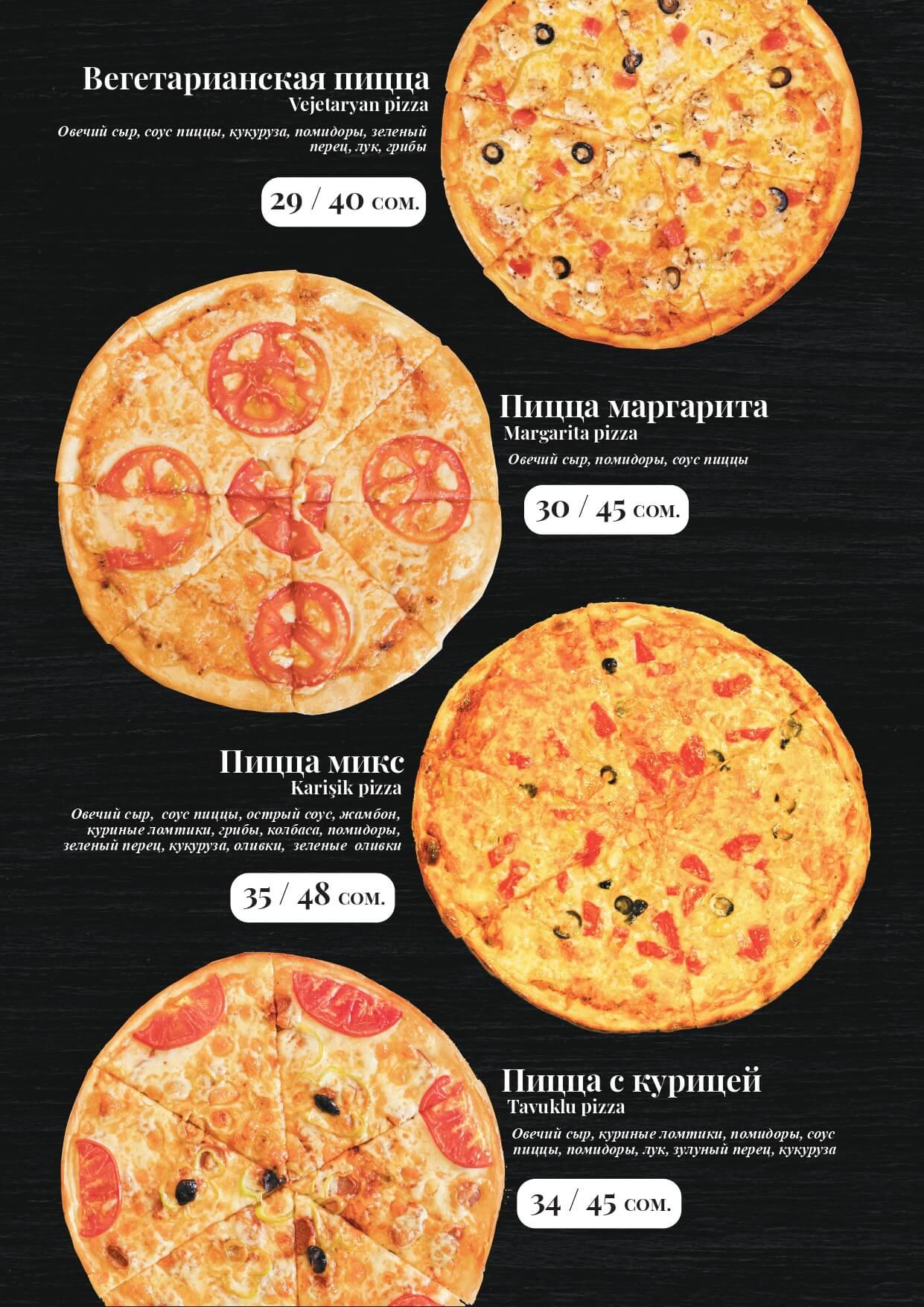 Assado_menu_page-0030