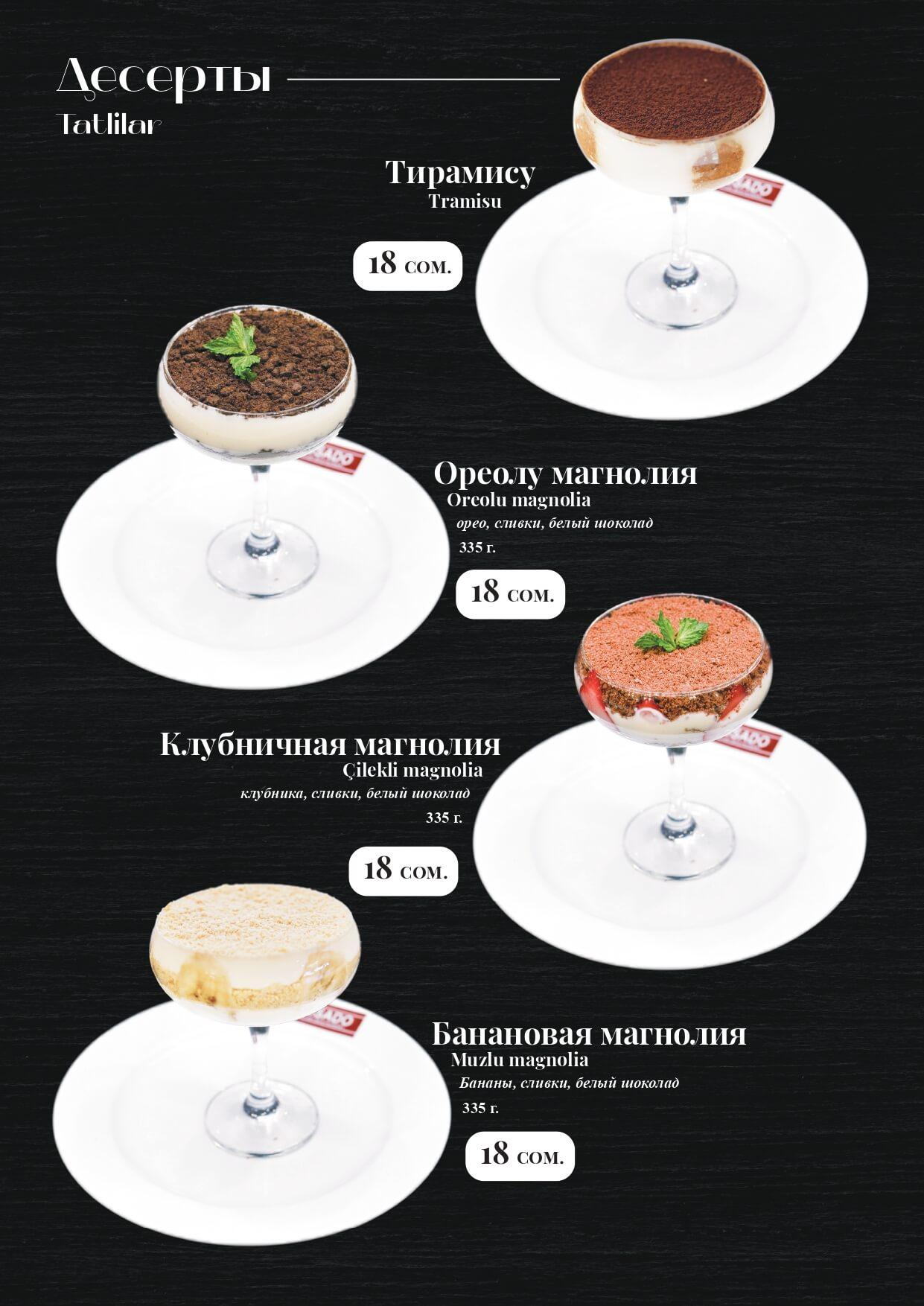 Assado_menu_page-0033