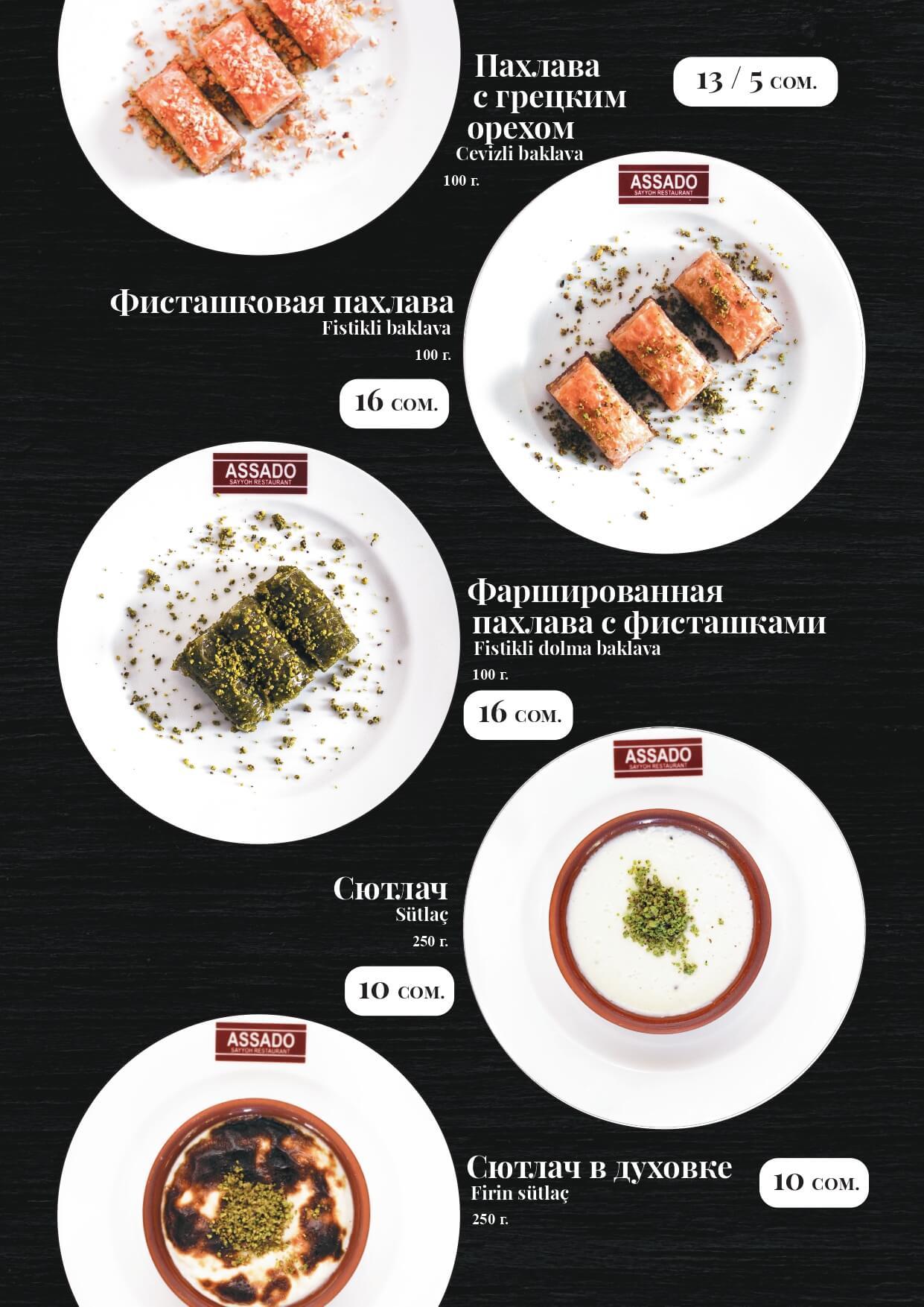 Assado_menu_page-0034