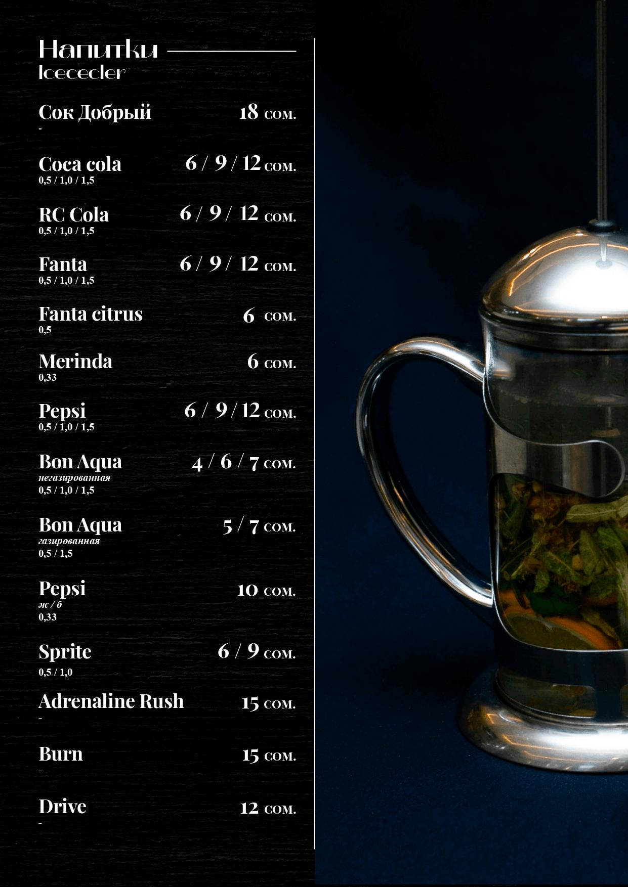 Assado_menu_page-0037