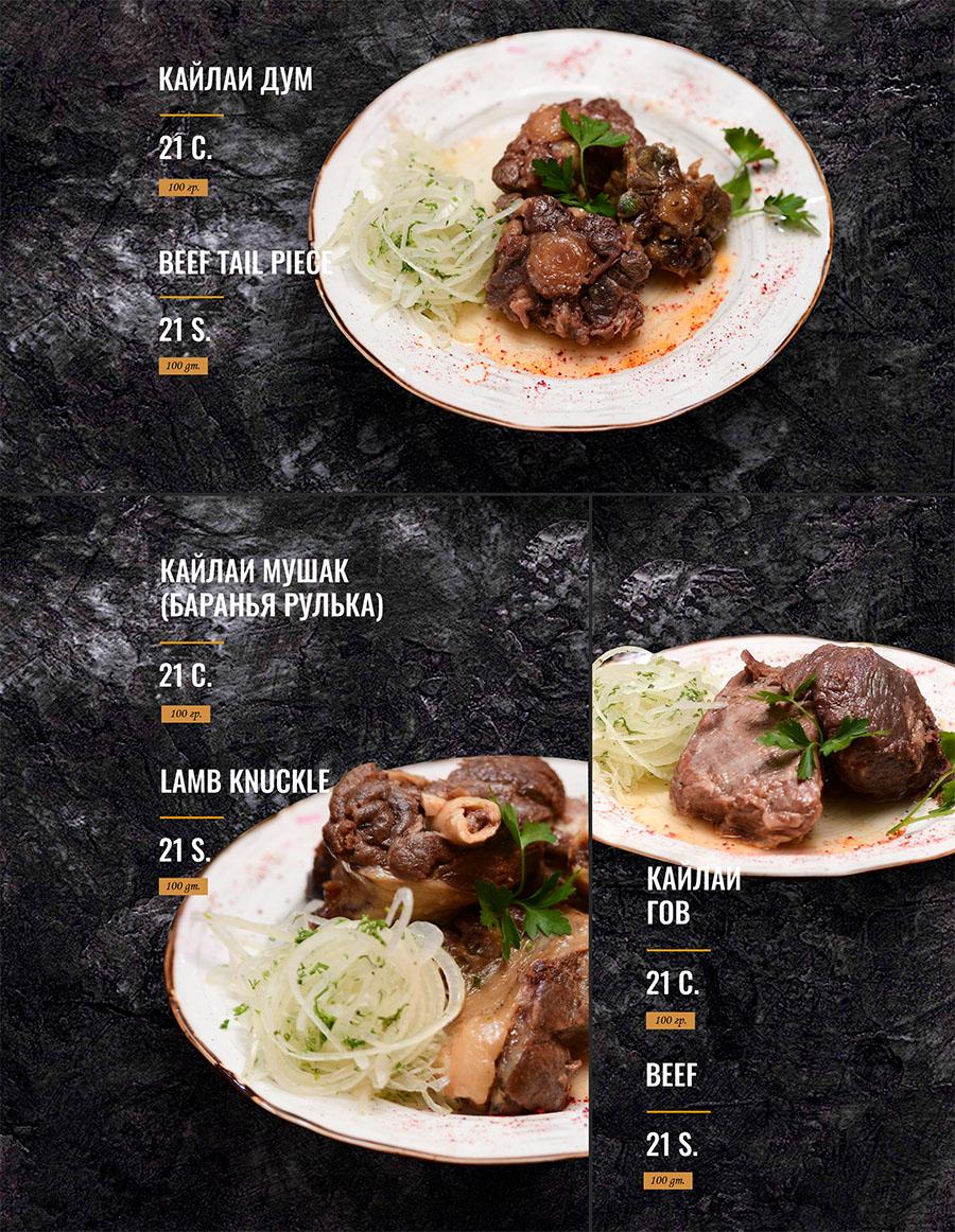 Вторые блюда 2