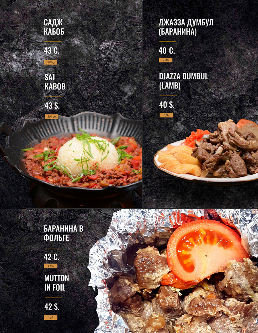 Вторые блюда 6