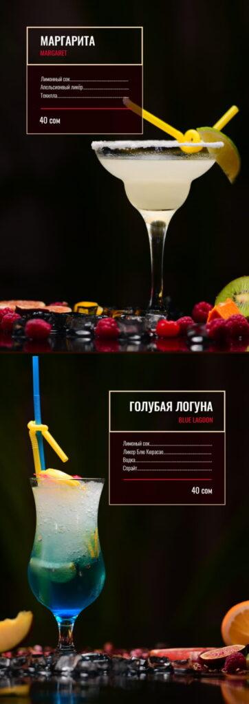 PDF bar 10