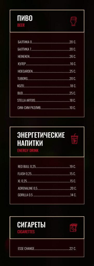 PDF bar 24