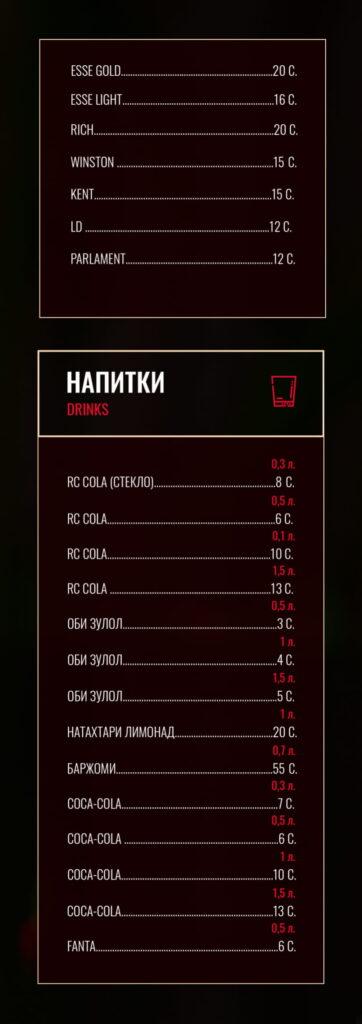 PDF bar 25