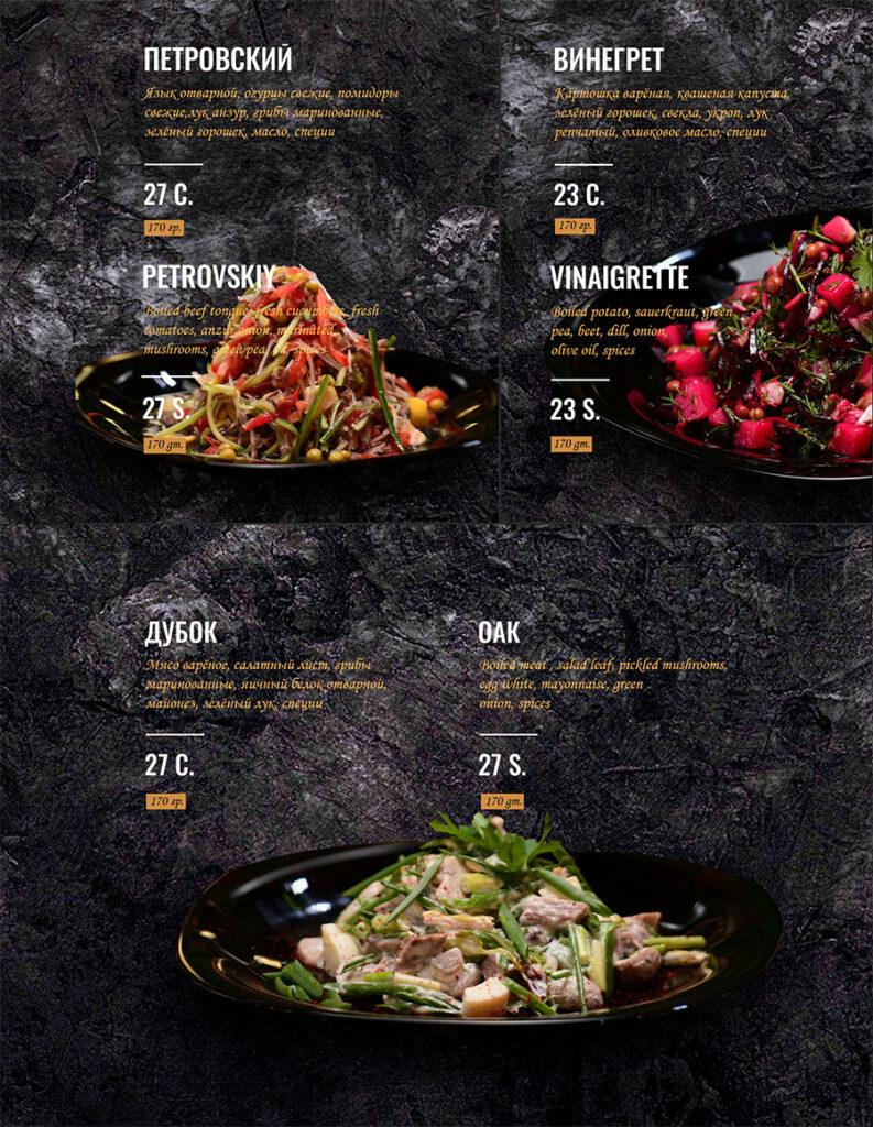 Salaty 1 1