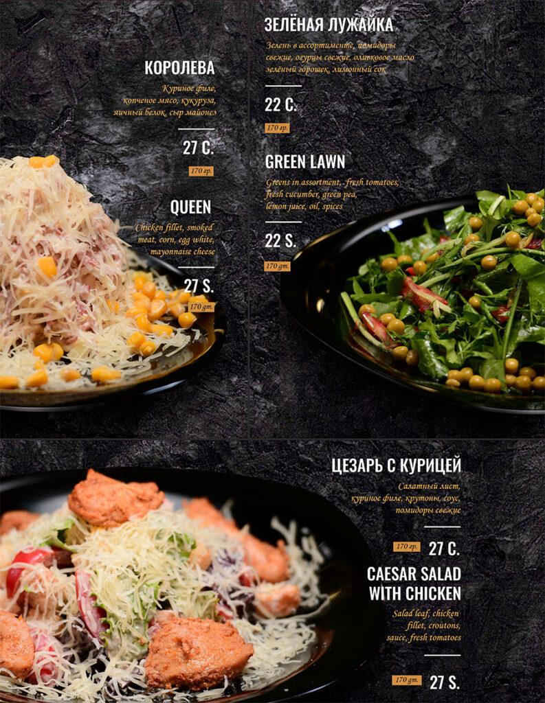 Salaty 2 1