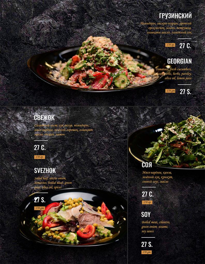 Salaty 3 2