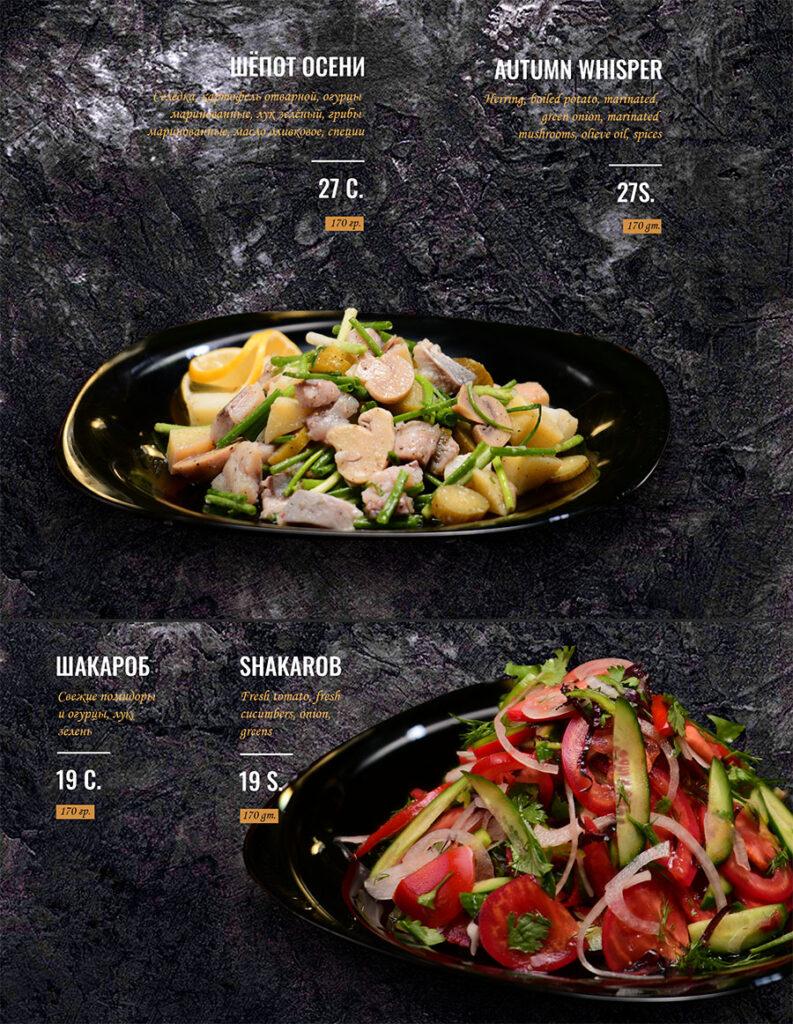 Salaty 4