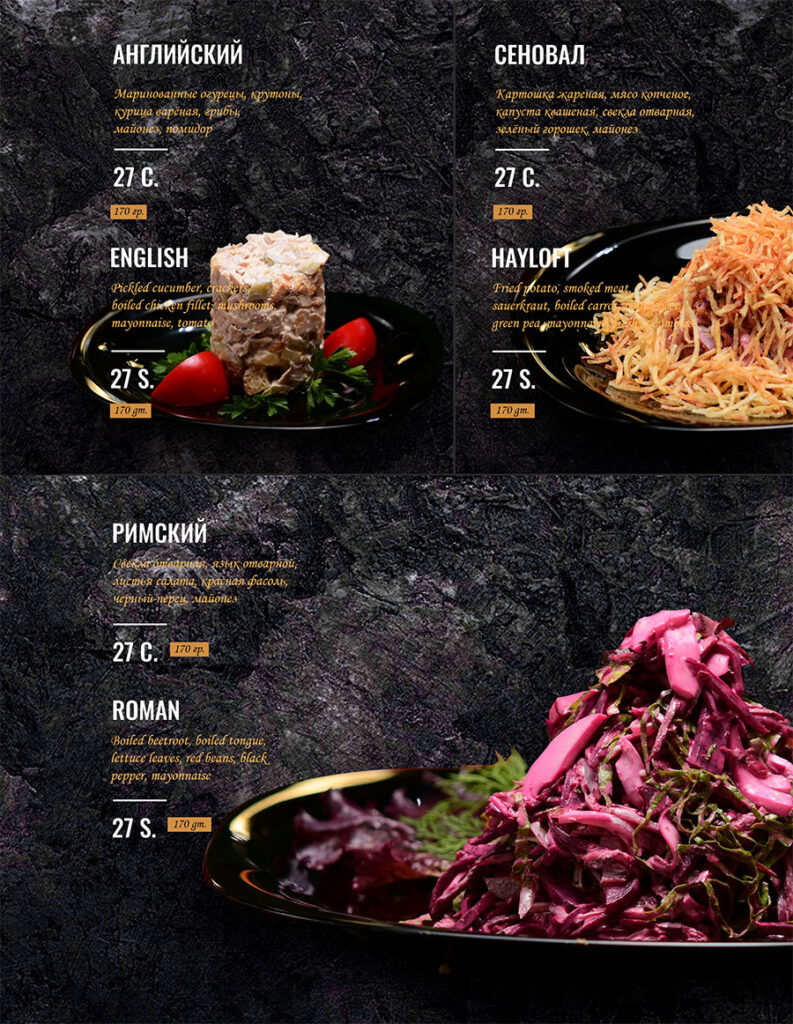 Salaty 5