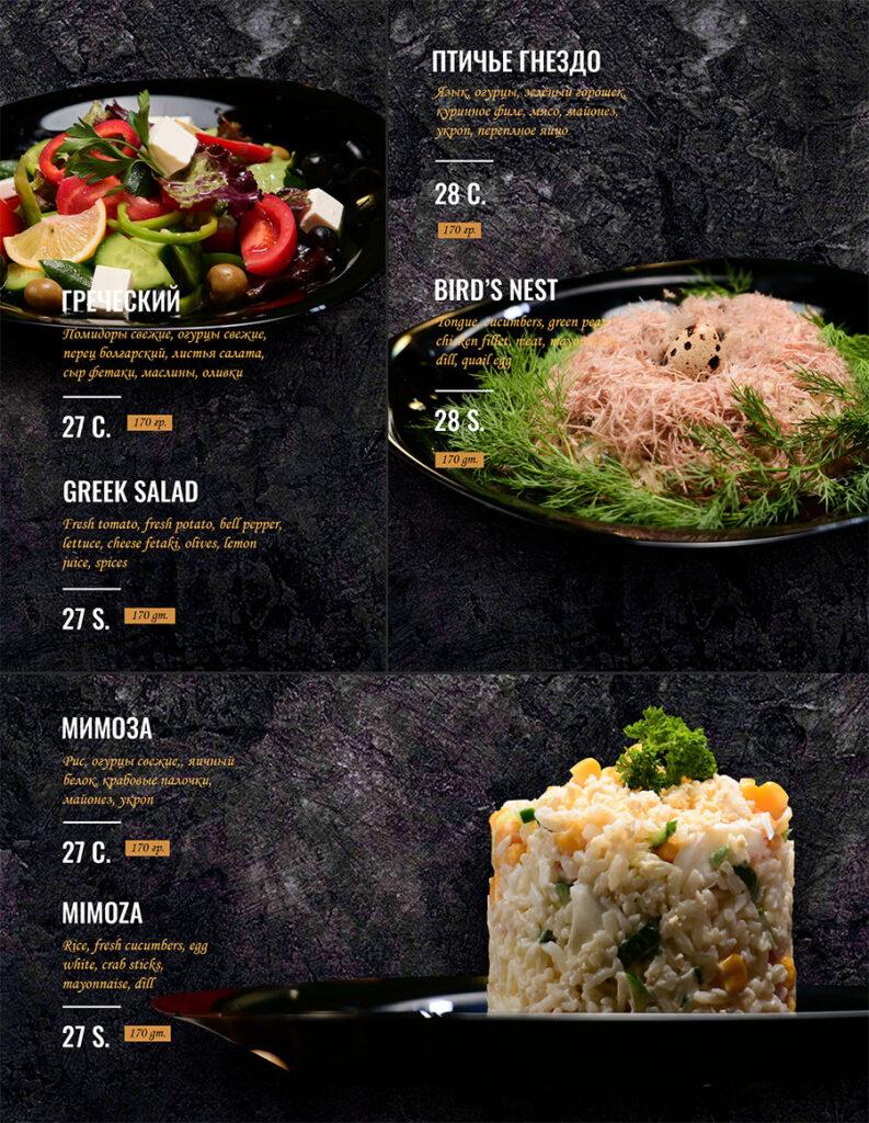 Salaty 6