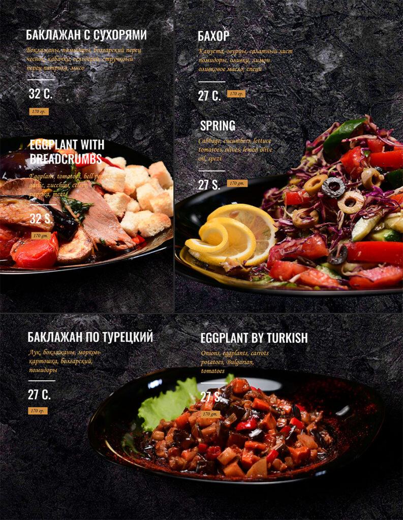 Salaty 8