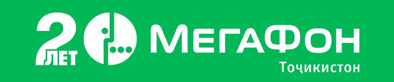 MegaFon 20let logo kobrend 2