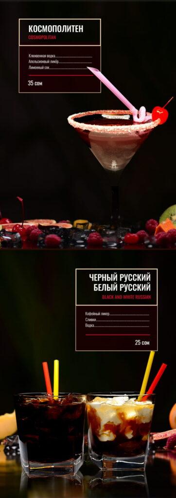 PDF bar 08