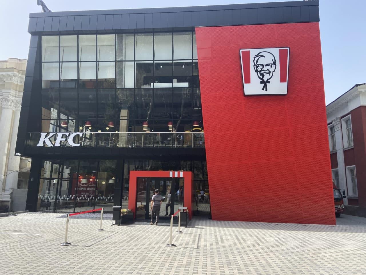 KFC Dushanbe