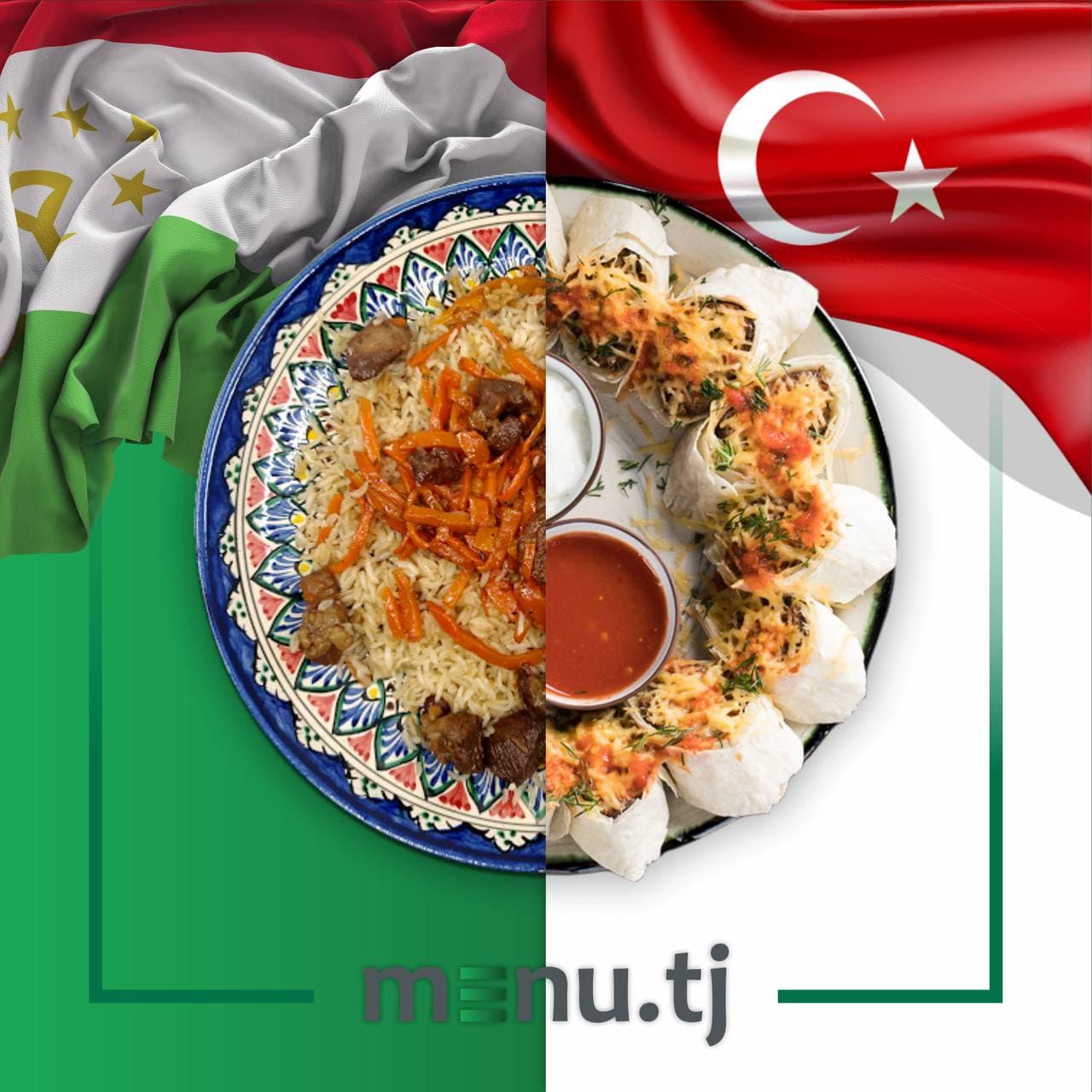 турецкая кухня захватывает таджикистан
