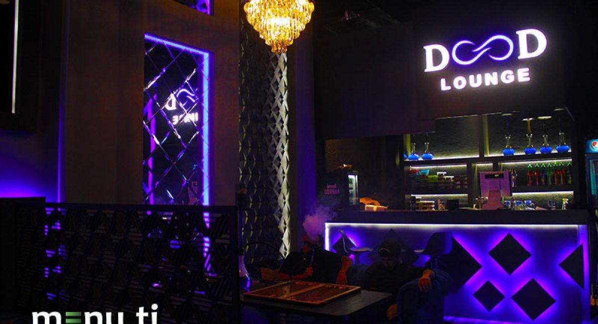 Dood-Lounge-1