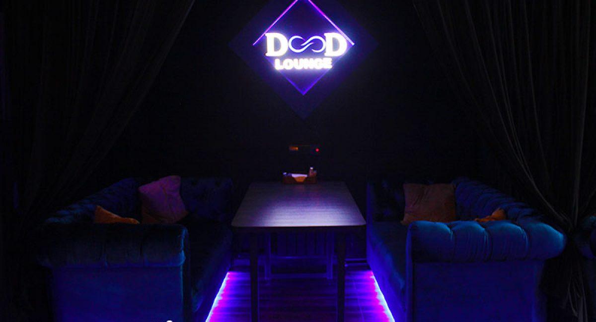 Dood-Lounge-3