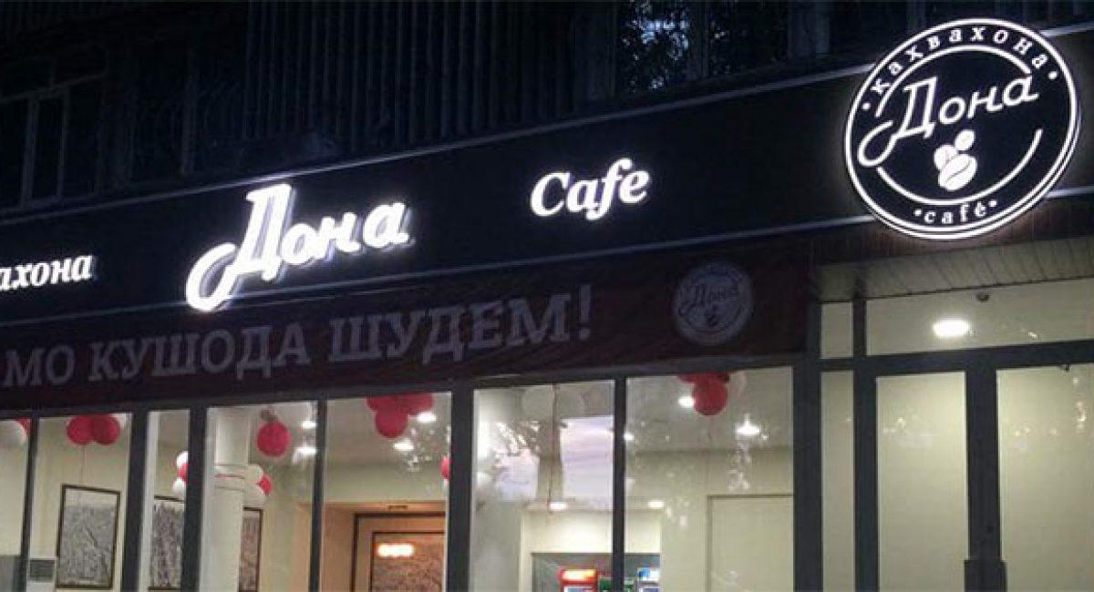 Kafe-Dona-1