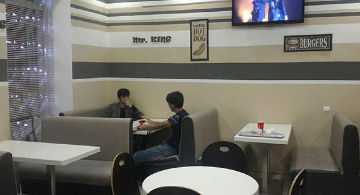 Mister-King_2