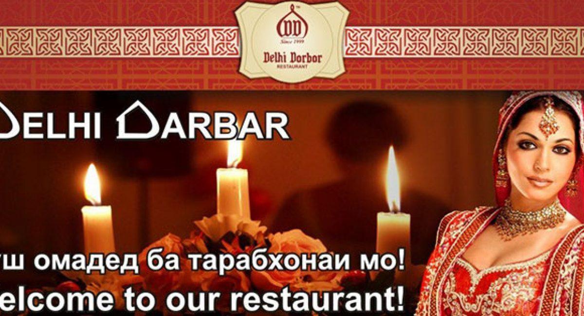 Restoran-Delhi-Darbar_3