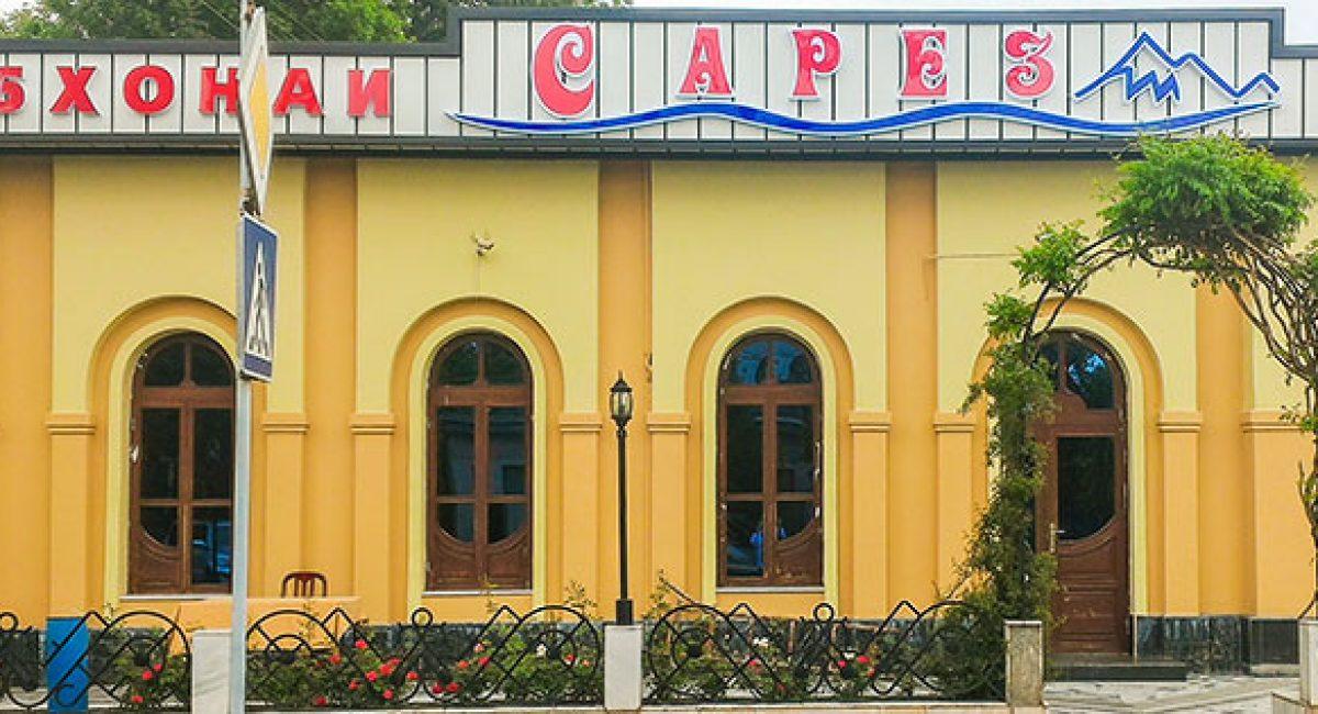 Restoran-Sarez-1