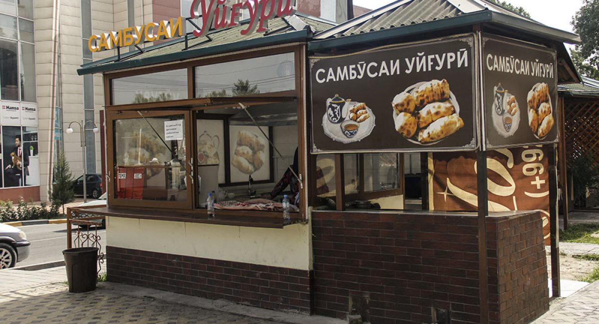 Шоми Душанбе 3