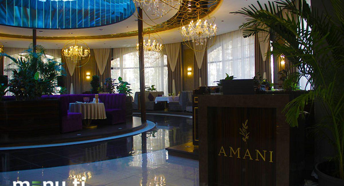 amani2-1
